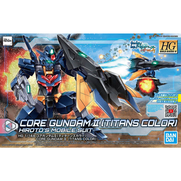 HGBD:R 1/144 #43 Core Gundam II (Titans Color)
