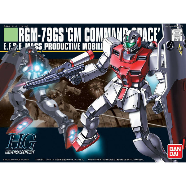HGUC 1/144 #051 RGM-79G GM Command Space Type