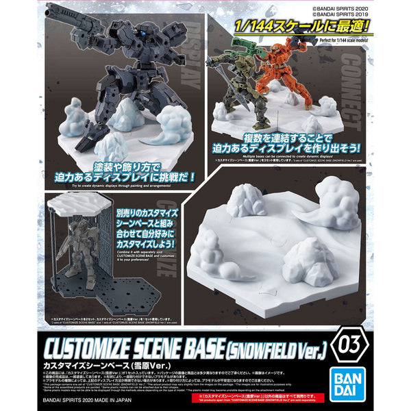 30MM 1/144 #03 Customize Scene Base (Snowfield Version)