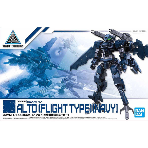 30MM 1/144 #15 eEXM-17 Alto Flight Type [NAVY]