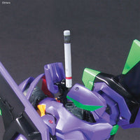 LMHG Unit-01 (Evangelion: New Theatrical Edition)
