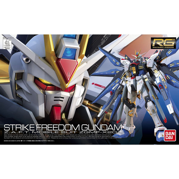 RG 1/144 #14 Strike Freedom Gundam