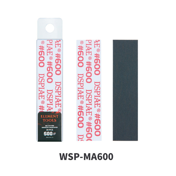 DSPIAE - WSP-MA600 Die-Cutting Adhesive Sandpaper for AT-MA, #600