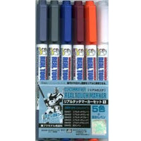 GMS-112 Real Touch Marker Set #1