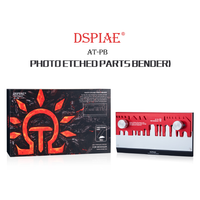 DSPIAE - AT-PB Photo Etched Parts Bender