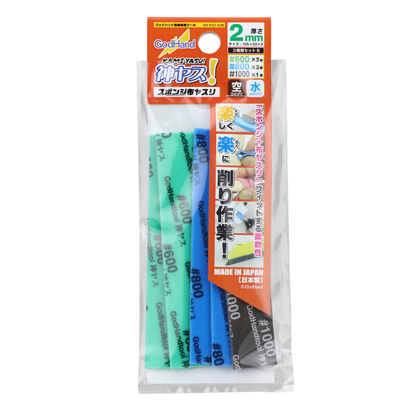 GodHand Kamiyasu-Sanding Stick 2mm-Assortment Set B