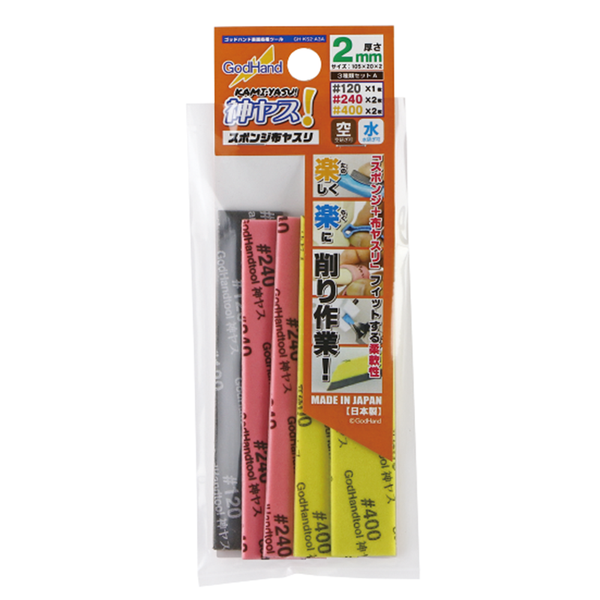 GodHand Kamiyasu-Sanding Stick 3mm-Assortment Set A