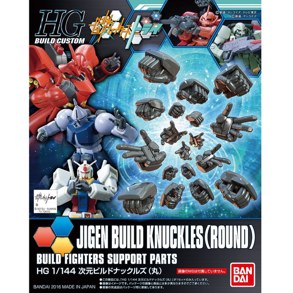 HGBC 1/144 #25 Jigen Build Knuckles (Round)