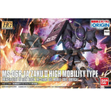 HGGTO 1/144 #05 Zaku II High Mobility Type (Ortega Custom)