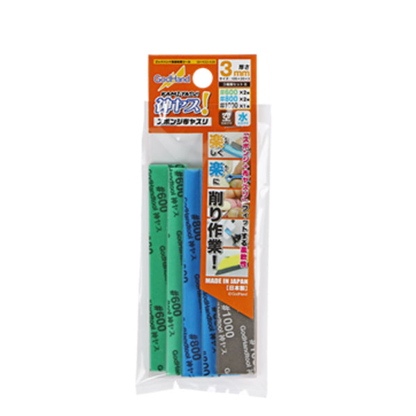 GodHand Kamiyasu-Sanding Stick 3mm-Assortment Set B