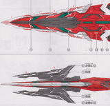 Delpi Decal - PG ASTRAY RED FRAME KAI WATER DECAL