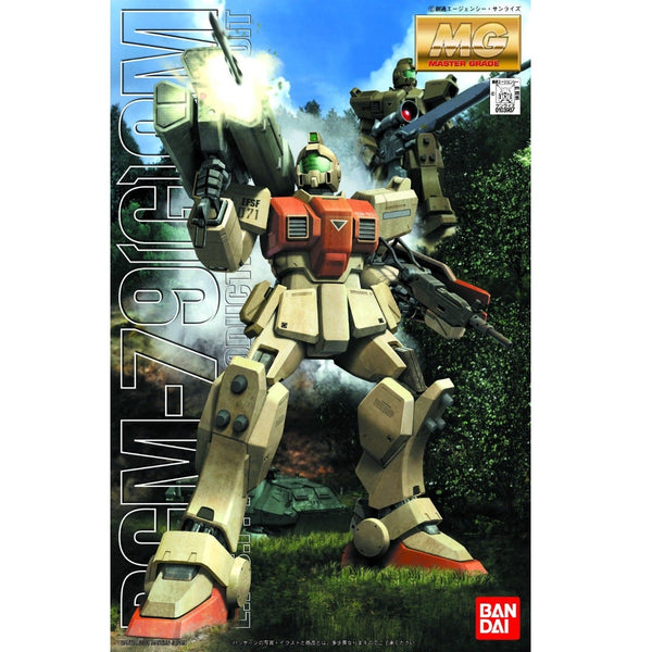 MG 1/100 RGM-79[G] GM Ground Type