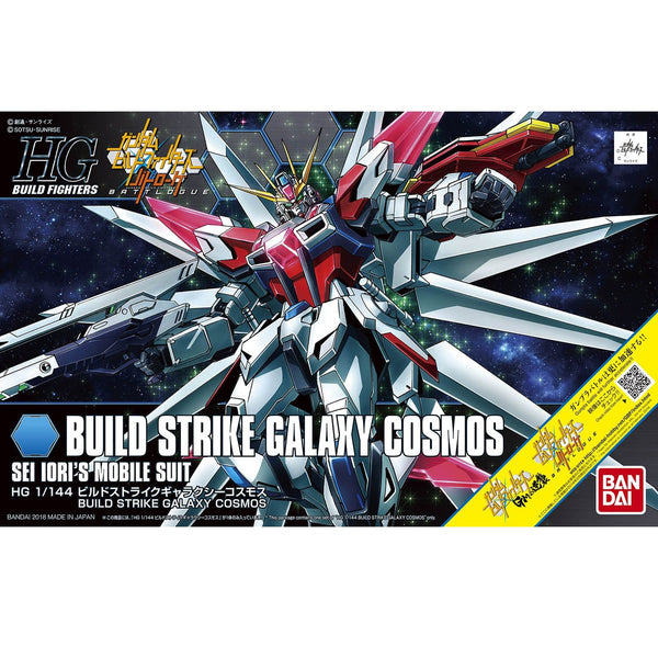 HGBF 1/144 #066 Build Strike Galaxy Cosmos