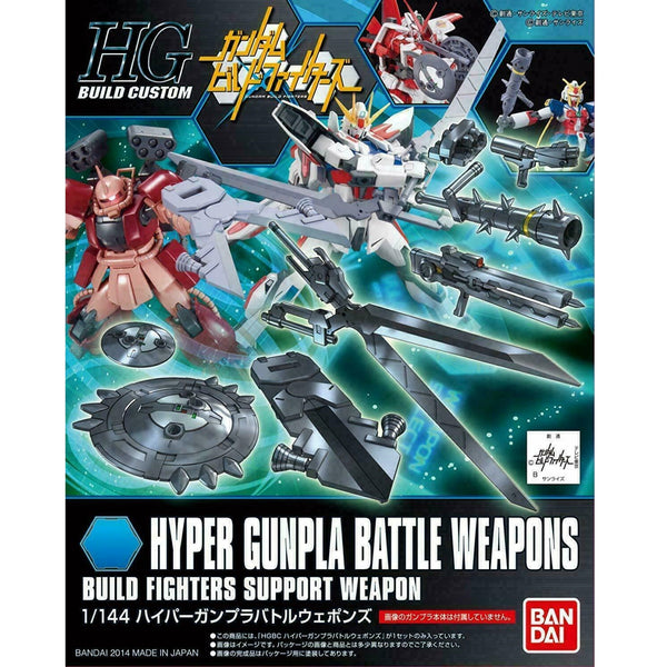 HGBC 1/144 #06 Hyper GunPla Battle Weapons