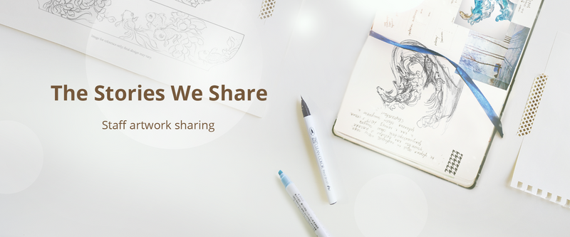 The Stories We Share: Staff Sharing