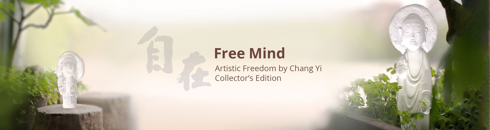 Free Mind Crystal Art Collection