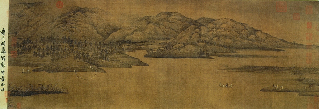"Dong Yuan's ""Xiao and Xiang Rivers"""