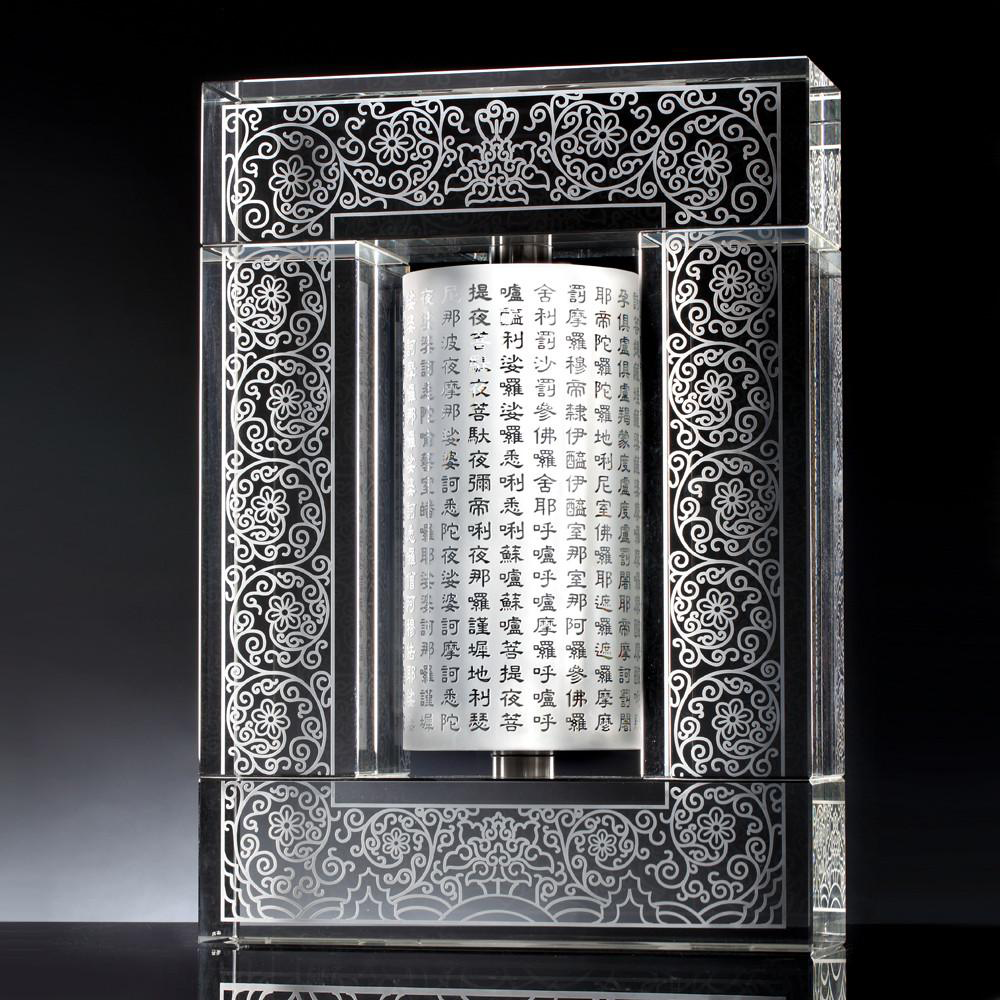"20.30""H Crystal Prayer Wheel, Great Compassion Dharani Mantra on Prayer Wheel, Everlasting Will of Dharma - LIULI Crystal Art"