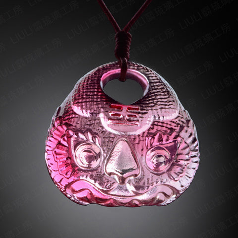 Pendant (Tiger) - Sunshine Tiger Charm