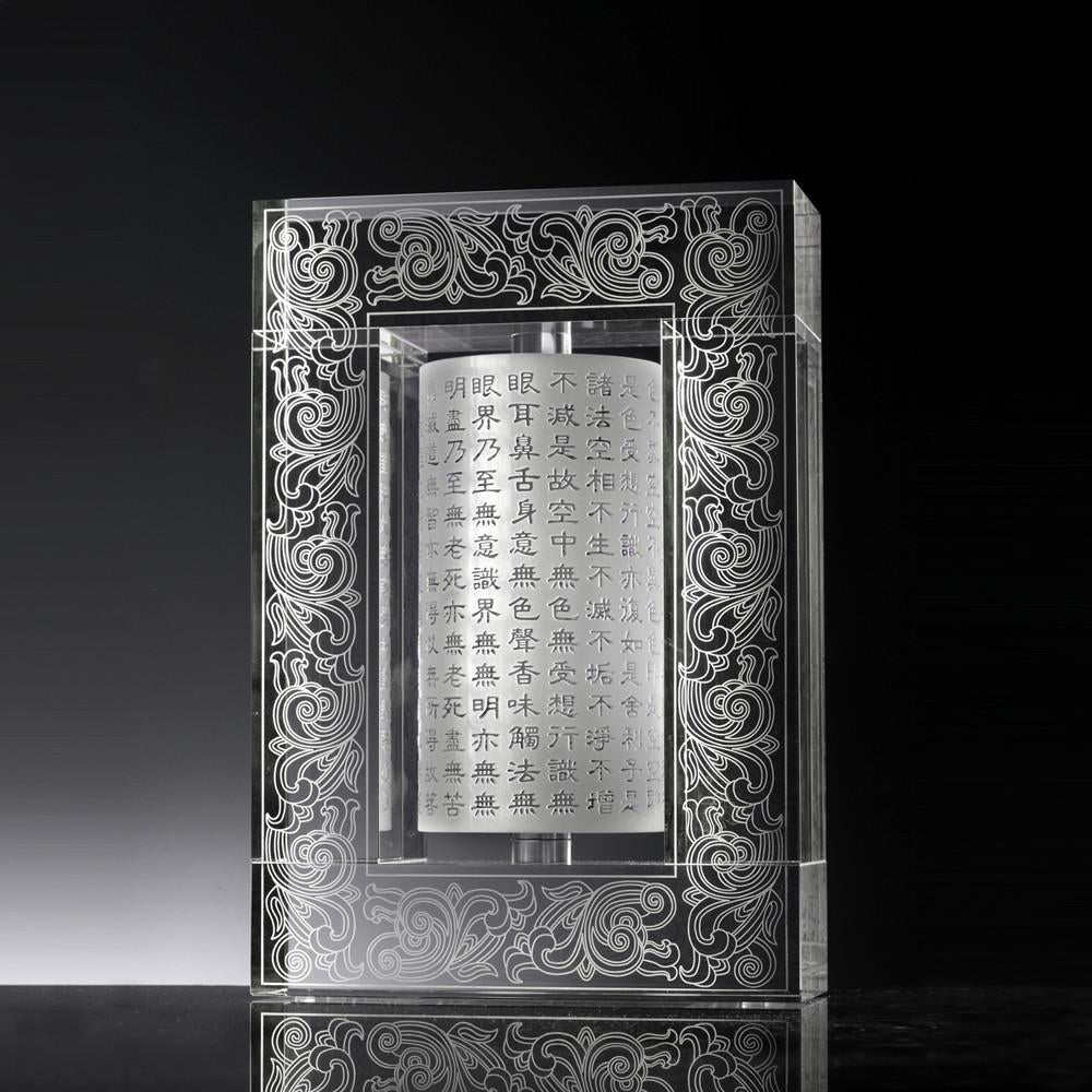 "10.04""H Crystal Prayer Wheel, Heart Sutra on LIULI Prayer Wheel, Living In Peace - LIULI Crystal Art"
