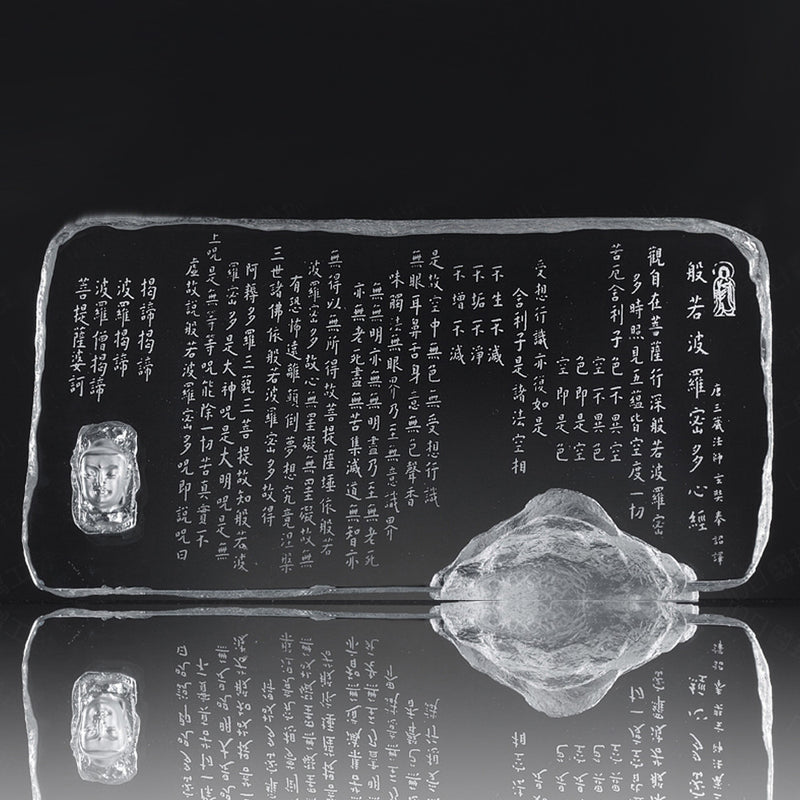 Crystal Plate, Heart Sutra, Desk Decor, A Tranquil Heart - LIULI Crystal Art