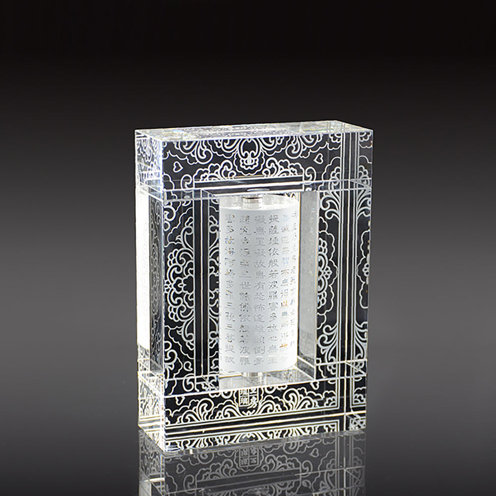 "5.91""H Heart Sutra on LIULI Prayer Wheel, Pure Heart Revolution (Collector's Edition) - LIULI Crystal Art - [variant_title]."