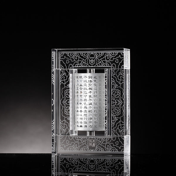 "5.91""H Prayer Wheel (Heart Sutra) - ""Pure Heart Revolution"" (Collector's Edition) - LIULI Crystal Art"