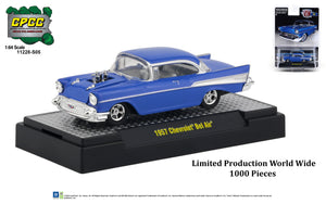 Chevrolet Bel Air Promo from CPCC 2019