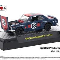 Nissan Skyline Promo From ToyCon 2018