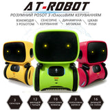Toy Robot Intelligent Robots Russian&English Version Voice Control roboter Interactive Educational RC robotic for Christmas Gift - Go High Drone