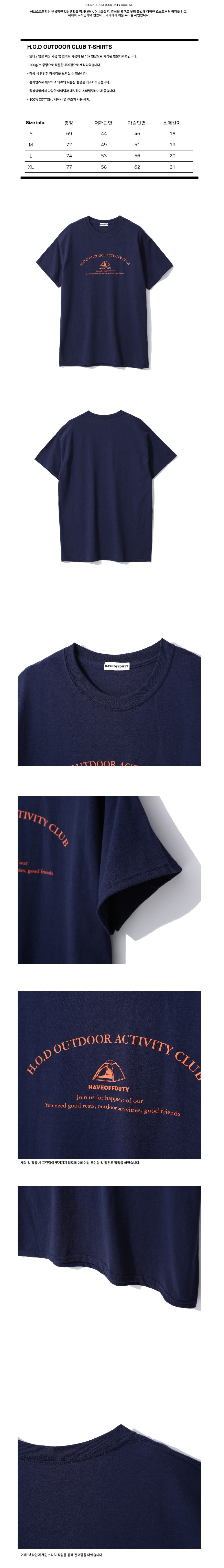 OUTDOOR CLUB T-SHITS (NAVY)
