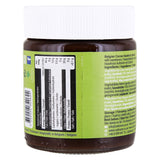 Low Carb® Belgian Hazelnut Spread (250g) - CarbZone - 6