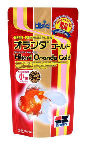 Goldfish Oranda Gold Mini Pellets 3.5oz