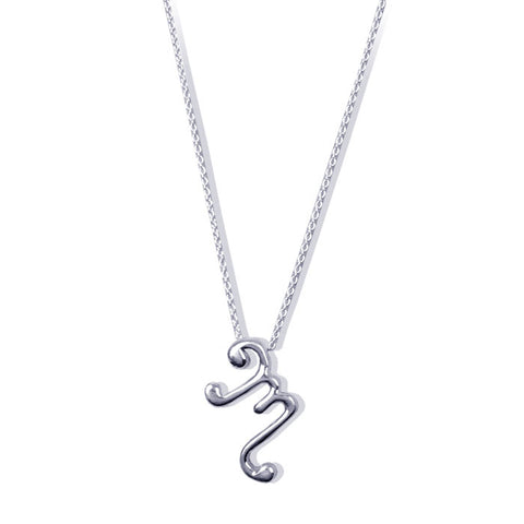 Sterling Silver Monogram M Necklace