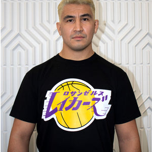 The Hyperfly Laker Katakana Tee Apparel - Tee Hyperfly