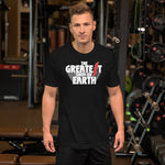 The Greatest Show on Earth - Men's Classic Tee