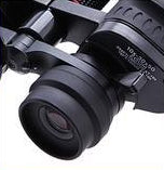 Professional BAK4 Long Range Night Vision Zoom Binoculars, 10-30x50