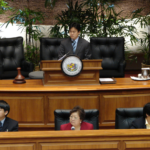 Hawaii Vice Speaker Jon Riki Karamatsu chairing the Hawaii State House of Representatives