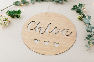 Wall decor name plaque