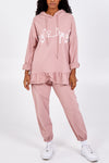 Frill Hem Abstract Hooded Sweatshirt and Jogger Lounge Set