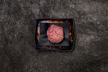 Load image into Gallery viewer, Dry Aged Salt Marsh Lamb Mince