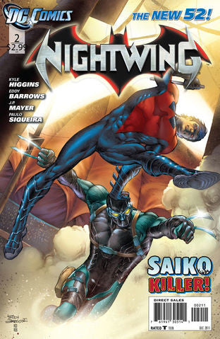 NIGHTWING (The New 52) #2