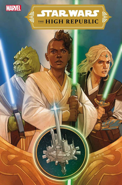 STAR WARS HIGH REPUBLIC - 3 BOOK PACK - 1ST PRINT