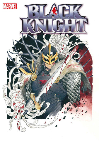 BLACK KNIGHT CURSE OF THE EBONY BLADE #1 PRE-ORDER