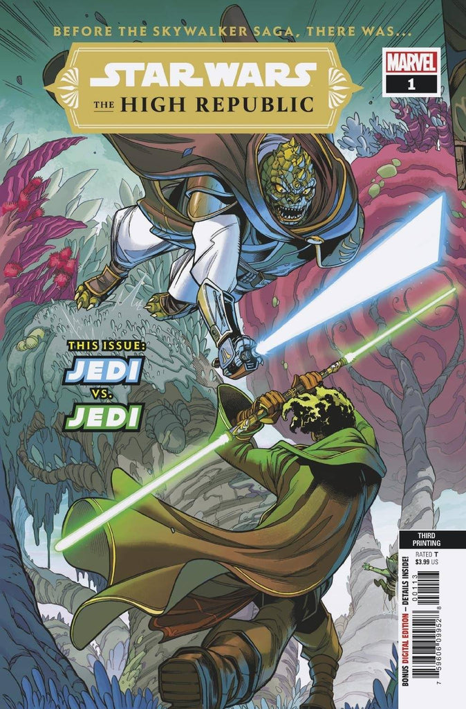 STAR WARS HIGH REPUBLIC #1 3RD PTG VARIANT Pre-order