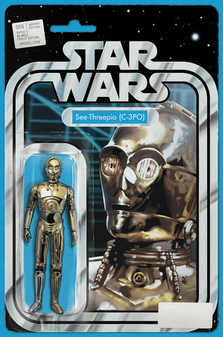 STAR WARS #5 CHRISTOPHER C-3PO ACTION FIGURE VARIANT