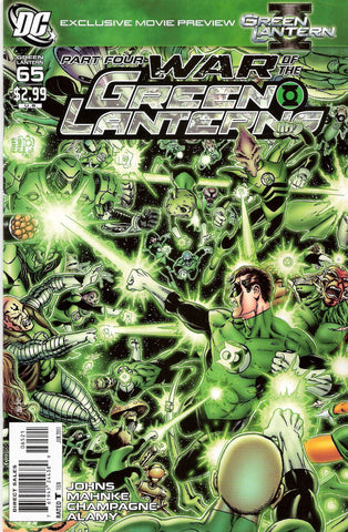 GREEN LANTERN #65 Variant Cover