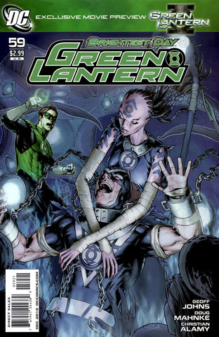 GREEN LANTERN #59 Variant Cover