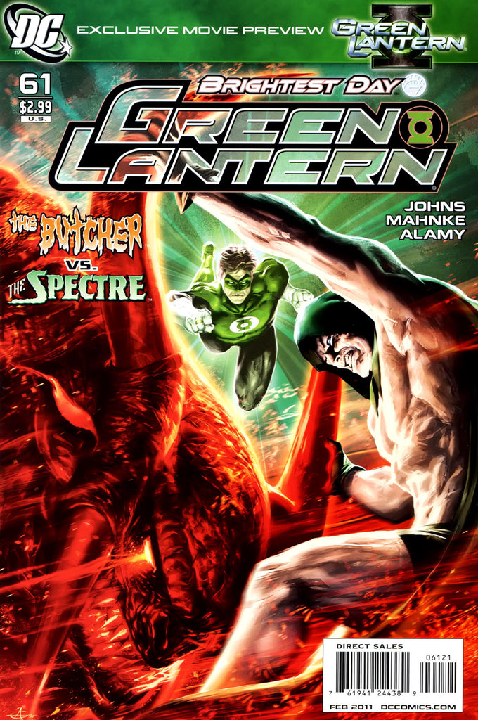 GREEN LANTERN #61 Variant Cover