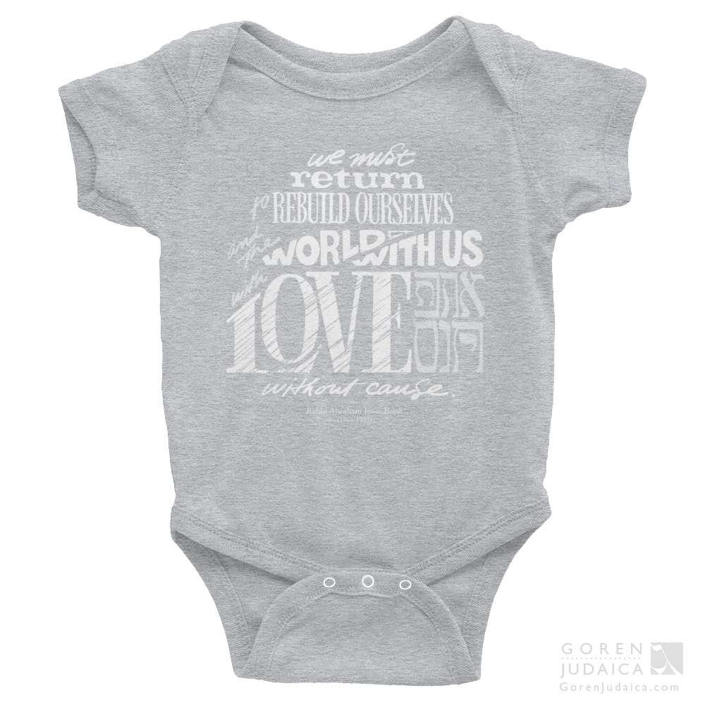 """Love without cause"" ONESIE"